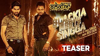 SINGGA: BLACKIA MEETS SINGGA | Official Teaser | Dev Kharoud | New Punjabi Song | Blackia | 3rd May