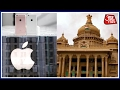 Khabardaar: Apple Will Start Producing iPhones In India From April 2017, Says Karnataka Government