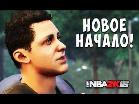 How To Download NBA 2K16 For Free PC Free Full Version Tutorial (FULL HD)