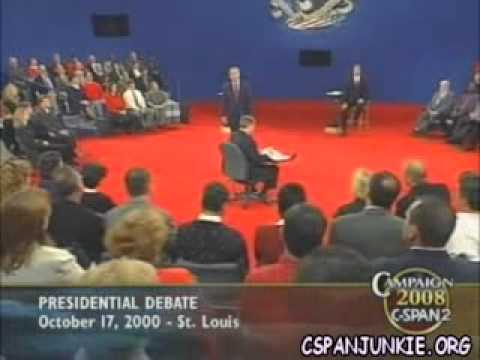 an overview of the 2000 presidential election between vice president al gore and texas governor geor