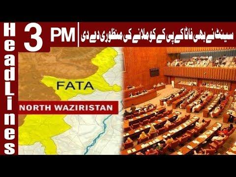 Senate Passes FATA, K-P Merger Bill - Headlines 3 PM - 25 May 2018 - Express News