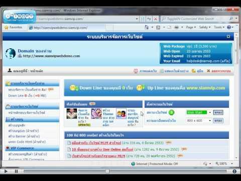 การป้องกันการ Copy ข้อมูลบนเว็บไซต์