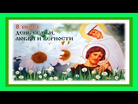 Алла Пугачева, Филипп Киркоров и другие отметили день