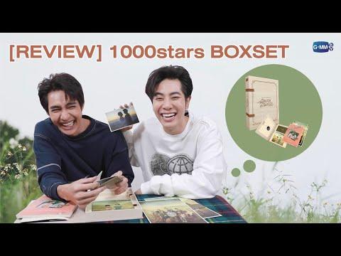 [1000stars BOXSET REVIEW]