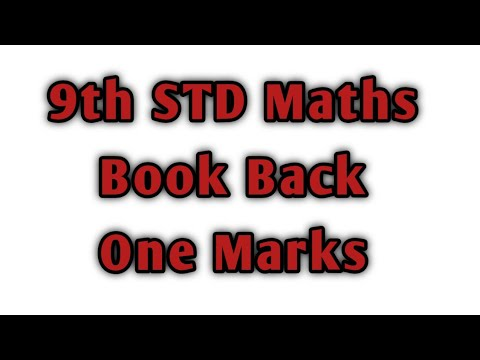 9th-std-maths-book-back-one-marks