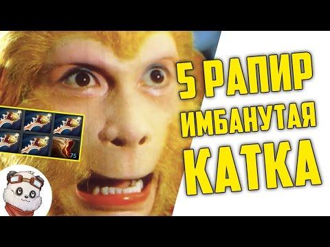 видео: САМАЯ