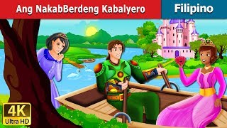 LE CHEVALIER VERT | The Green Knight Story in Filipino | Kwentong Pambata | Filipino Fairy Tales