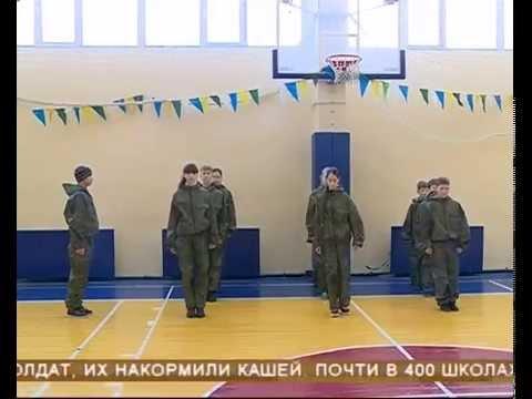 ГАУ Спортивный комплекс МАЯК