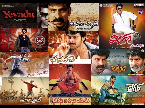 Top 10 Telugu Mass BGM