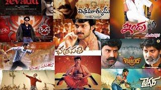 Gambar cover Top 10 Telugu Mass BGM