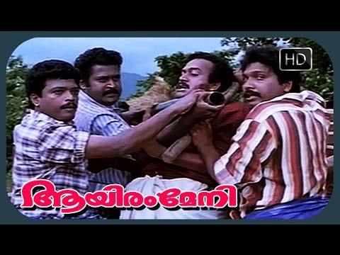 aayiram meni malayalam movie mp3