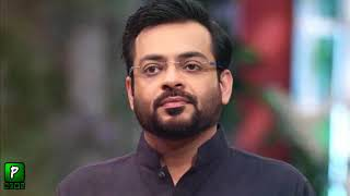 Amir Liaquat Statement On Imran Khan Performing Umrah With Bushra Bibi   Imran Khan and 3rd wife