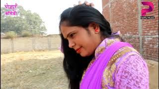 comedy video || बेकाबू  हुई  लड़की || Pappu music ||