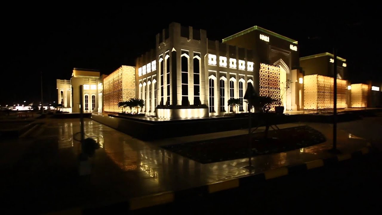Al Rafaa Doha Wedding Hall Youtube