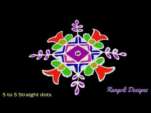 Easy Cute Flower Rangoli Designs With 5X5 Dots || Simple Kolam || Latest Muggulu Designs