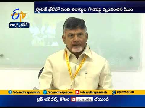 Would Have Done IVRS Survey on Nandi Awards | Says Chandrababu on Controversy