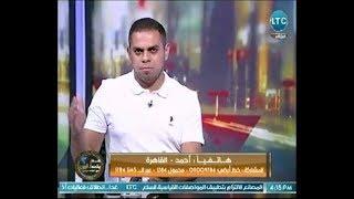كريم حسن شحاتة لمرتضى منصور: