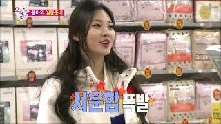 【TVPP】Yura(Girl's Day) - Shopping for Warm House, 유라 - 쫑아의 월동준비! 쇼핑 삼매경 @ We Got Married