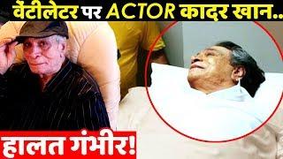Veteran Bollywood Actor Kader Khan's Health Critical Put On Bipap Ventilator
