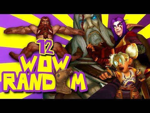 World of warcraft |MOMENTOS RANDOM|#12| Bizarradas con la GUILD |