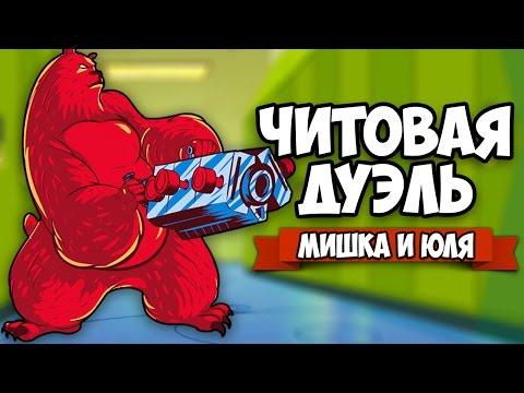 На реакцию (Аркадные) - Флеш игры онлайн бесплатно