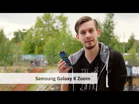 Samsung Galaxy K Zoom - Smartphone-Kompaktkamera-Hybrid im Test [Deutsch]