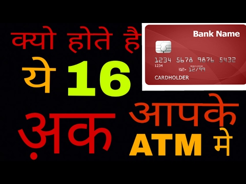 Atm Help What Is The 16 Digit Number On Credit Card