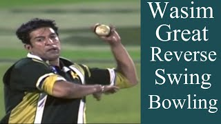 Wasim Akram Most Skillful Bowling With The Old Ball - Amazing Reverse Swing Bowling