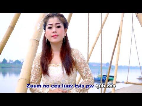 Ua ib siab txhob tos lawm (Music Video) - Mas Lis Yaj thumbnail