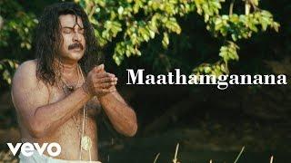 Kerala Varma Pazhassi Raja - Maathamganana Video | Ilaiyaraaja