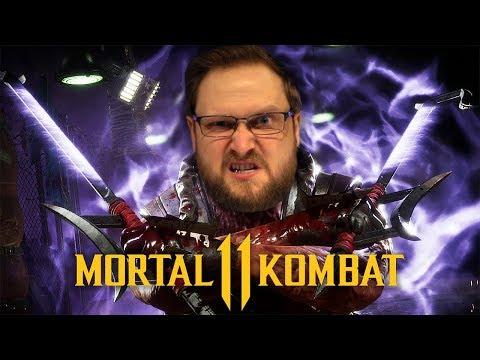 КУПЛИНОВ ПОКОРЯЕТ ОНЛАЙН ► Mortal Kombat 11