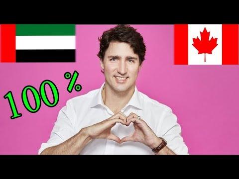 Canada Visit Visa From UAE 2018 || Good News