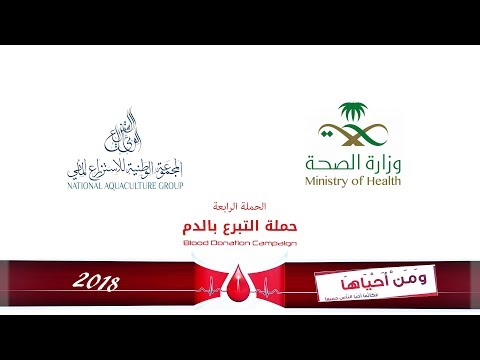 و م ن أ ح ي اه ا ف ك أ ن م ا أ ح ي ا الن اس ج م يع ا Youtube
