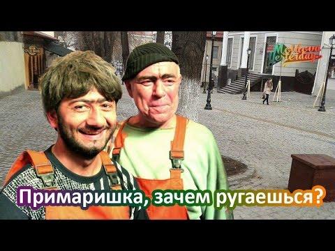 знакомства для интима молдова бельцы