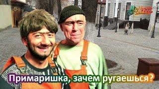 Наша Moldovasha: ТАЙНА пешеходной улицы раскрыта!!!