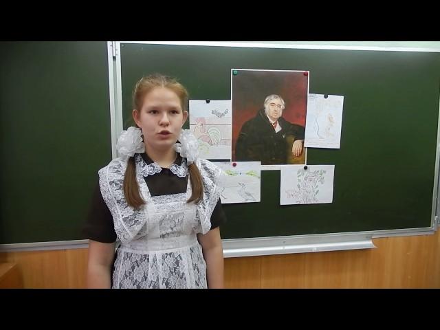 Изображение предпросмотра прочтения – ЕленаНадешкина читает произведение «Ворона и Лисица» И.А.Крылова