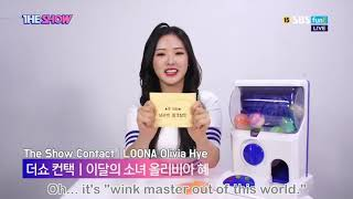 The Show Contact Olivia Hye Cut