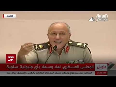 بتوقيت مصر : وفاة الفريق محمد العصار وزير الإنتاج الحربي  - نشر قبل 2 ساعة