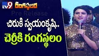 Samantha Akkineni Speech @ Rangasthalam Pre Release Event || TV9