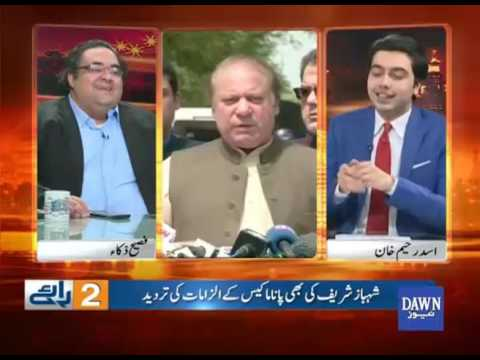 Do Raaye - 17 June 2017 - Dawn News