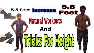 Increase Height | Tamil | Vinothjustice