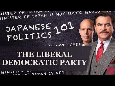 Japanese Politics 101: The Liberal Democratic Party