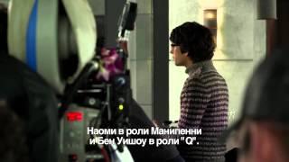 О съемках фильма 007: СПЕКТР - русские субтитры