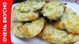 Готовим самые вкусные капустные оладьи в духовке. Очень вкусно!