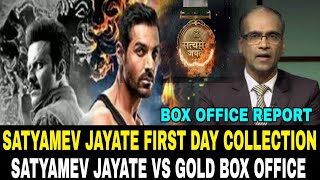 Satyamev Jayate movie 1st weekend box office collection