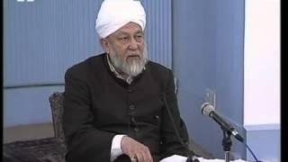 Dars-ul-Quran 23 Janvier 1996 - Surate An-Nisaa verset 1-2