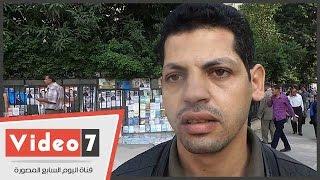 مواطن لمحافظ المنوفية :
