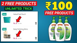 2 free products + ₹100 free products    free online shopping    free shopping apps    screenshot 1