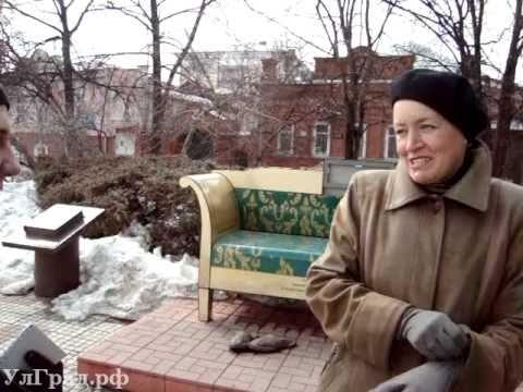 Ульяновск — Википедия