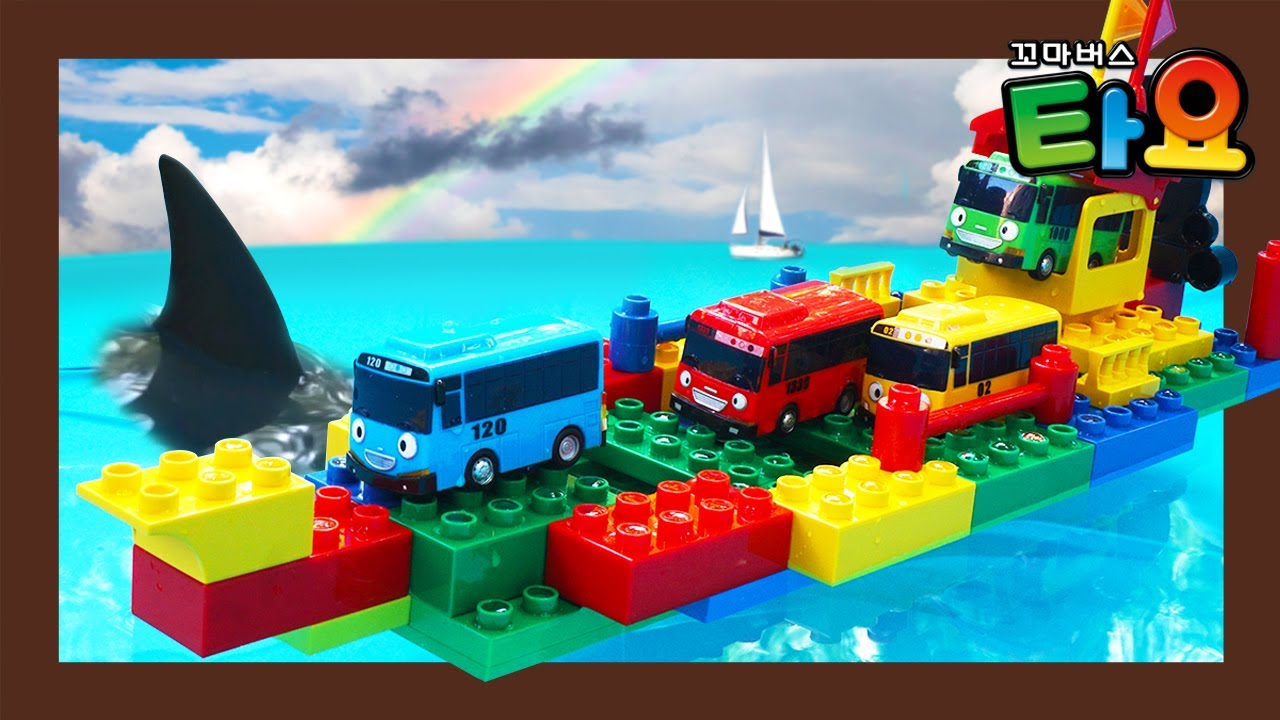 Learn Colors with Tayo Lego Play l A Shark Attack! l Heavy Vehicles Lego Play l Tayo the Little Bus